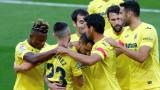 Виляреал победи Валенсия с 2:1 в Ла Лига