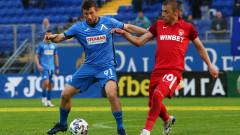 """Драматичен сблъсък на """"Герена"""" охлади мераците на Левски за седмото място"""