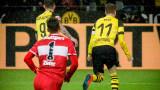 Борусия (Дортмунд) победи Щутгарт с 3:1