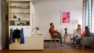 Как да направим малкия си дом по-голям