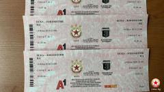 ЦСКА последва примера на Левски, пуска виртуални билети и за своите мачове