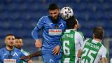Футболист на Левски спори със зведа на Тотнъм в престижна класация
