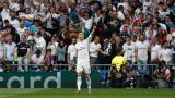 Роналдо: Изиграхме феноменален двубой