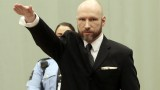 Брайвик се жалва пред евросъда в Страсбург, че го държали в изолация