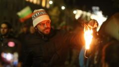 104-та протестна вечер приключи без инциденти