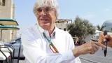 Екълстоун се произнесе за влизането на Ауди във Формула 1
