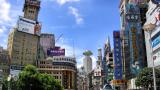 Китай забрани на местни компании да инвестират в няколко сектора в чужбина