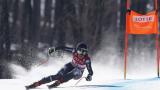 София Годжия спечели спускането на олимпийската писта в Пионг Чанг