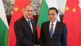 Румен Радев настоява за пряка въздушна линия София-Пекин пред китайския премиер