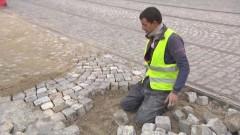 """Пак поправят ремонтирания участък от столичния бул. """"Дондуков"""""""