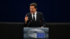 ЕС да се обедини срещу заплахи от САЩ и Русия, призова Марк Рюте в ЕП