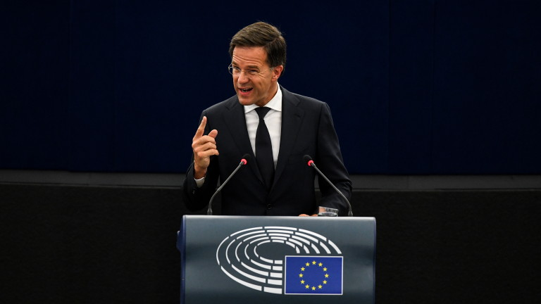 Премиерът на Холандия Марк Рюте призова ЕС да се обедини