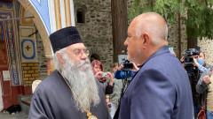 Борисов обеща пари за пречиствателна станция на Рилския манастир