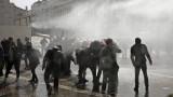 Десетки арестувани и ранени след протест в Атина