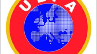 УЕФА разкри претендентите за домакин на финала в 2008 и 2009 година
