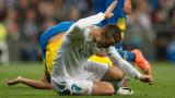 Кристиано Роналдо пропуска мача с Леганес