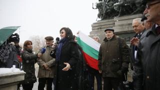 Пенсионери излязоха на протест в София