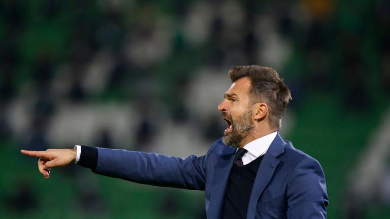 Иван Леко: Дошли сме да се забавляваме и да играем добър футбол