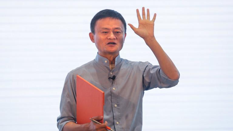 Джак Ма се сбогува с Alibaba