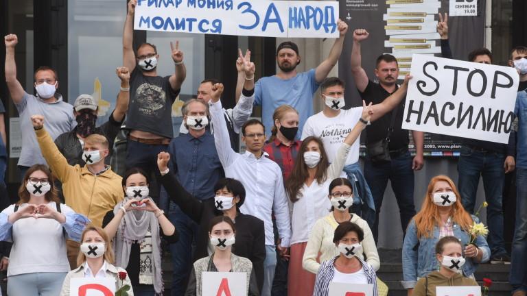 Въоръжени са нахлули в офиса на руската търсачка Яндекс в