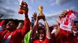 Привържениците на Перу вдигнаха световната купа