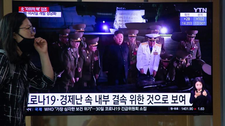 Властите в Северна Корея решиха да отменят строгия карантинен режим