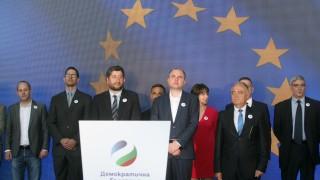 """""""Демократична България"""" слага АЕЦ """"Белене"""" на масата на ЕС"""