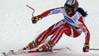 Федерацията по ски закри сезона с тържество