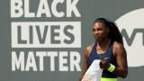 Серина с победа и рекорд, Винъс отпадна на старта на US Open