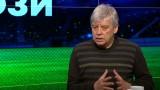 Емо Спасов: Не е лесно клуб като Левски да няма пари