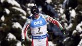Красимир Анев бе близо до медалите на световното първенство по биатлон