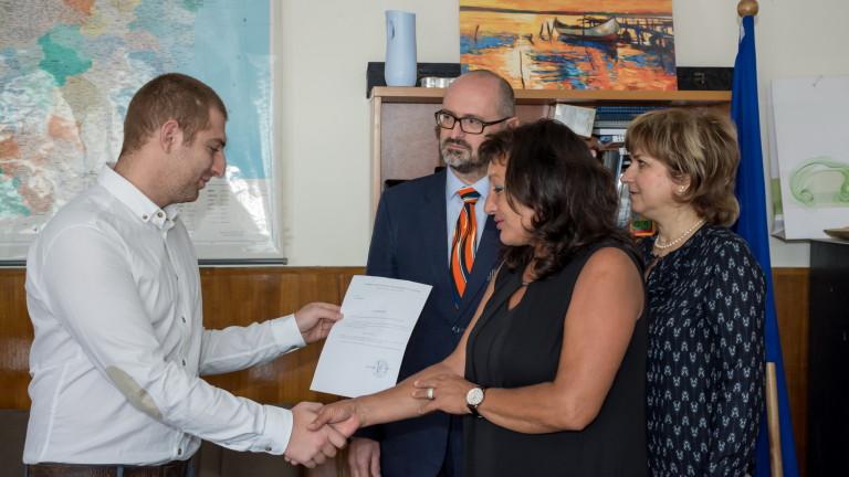 "Първи статут ""лице без гражданство"" в България"