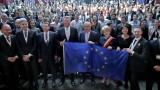 Юнкер към Мей: Ускорете Брекзит