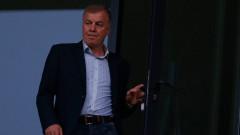 Няколко големи компании се заемат с издръжката на Левски