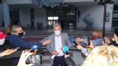 Приключи делото срещу кмета на Благоевград