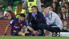 Добра новина за Барса - Луис Суарес ще играе още в следващия мач на отбора