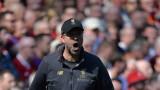 Борусия поздрави Клоп за успеха в Шампионската лига