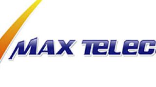 Макс Телеком става доставчик на технология за следене на мобилни телефони