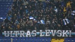 """Феновете на Левски отново се отдалечиха от """"Герена"""""""