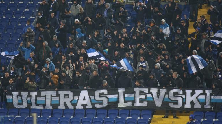 Феновете на Левски отново се дистанцират от футболния тим