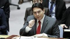 САЩ представят следващата година мирния си план за Близкия изток