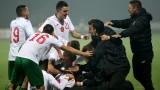 Бойко Борисов изгледа на живо страхотния успех на младежкия ни национален отбор