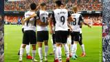 Ла Лига започна с победа на Валенсия над Хетафе
