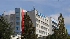 Нови 11 проби за коронавирус изследват във ВМА