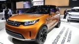 Jaguar Land Rover строи завод в Полша или Словакия