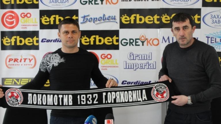 Александър Димитров: Българският футбол разполага с голям треньорски потенциал