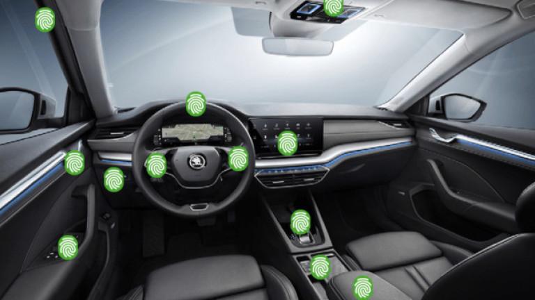 Въпреки че лекият автомобил всъщност е мобилно пространство за изолация,