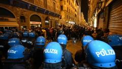Сблъсъци във Флоренция между протестиращи и полиция заради COVID-19 мерките