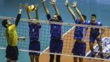 Днес има пет мача от кръг №5 на волейболната Суперлига