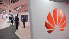 Huawei предвижда огромен спад в продажбите на смартфони